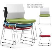 供应深圳众晟家具ZS-DF190塑料会议洽谈椅 多功能学生阅览椅 塑背酒吧椅
