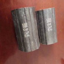 江苏国标HTRB600绿色建筑直螺纹钢筋连接套筒厂家直销