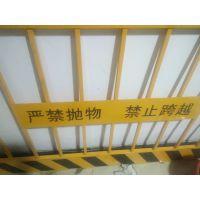 建筑基坑护栏网 楼层建筑安全基坑防护围栏 基坑护栏网 防护网现货