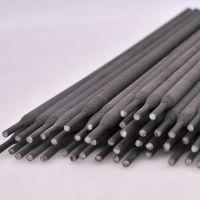 D707碳化钨堆焊焊条 D707耐磨焊条EDW-A-15