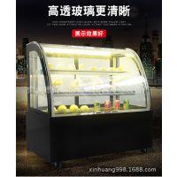 冰友牌厂家直销弧形蛋糕柜直角展示柜西点柜