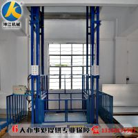 厂家生产导轨式仓库小型电动升降机货物装卸平台液压升降机云梯