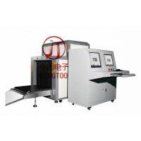今图10080型快递安检机X射线箱包检查仪