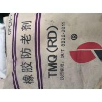 进口RD,氯丁橡胶用TMQ广东经销商