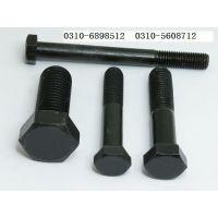 高强度螺栓厂家|高强度螺栓价格|高强度六角螺栓|高强度外六角螺栓