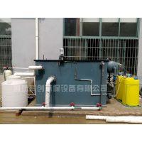 2018沼气池废水处理设备