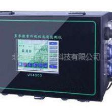 多参数紫外吸收水质监测仪 型号:UV4000 金洋万达