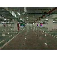 固化剂地坪漆材料厂家宏源 HY-10052