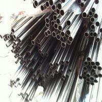 201不锈钢圆管19*0.5*0.6*0.7mm