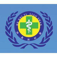 2018第十六届河北(秋季)医疗器械博览会