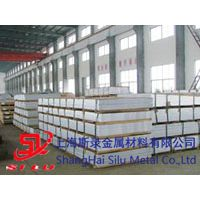 4047铝板 现货4047铝板成分