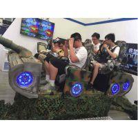 VR模型坦克游戏厂家直销