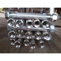 专业生产各种型号丝扣连接金属软管、金属软管价格 报价低