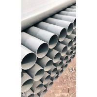PVC-U低压灌溉管主要应用于农田、花园、果园等灌溉工程