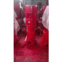 上海诚械 喷淋消火栓泵XBD4.8/10-65L 变频供水设备 带3CF认证