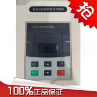 250KW/380V在线智能型电软起动器 上海能垦在线式软启动器NKR3S-250