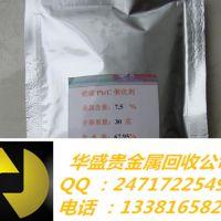 http://himg.china.cn/1/4_666_1019717_500_500.jpg