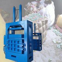 科博汽修厂齿轮油桶压块机 立式液压废纸打包机 单缸压包机多少钱一台