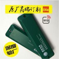 厂家定制 露天电力设备巡检RFID标签 国家电网巡检电子标签