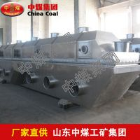 振动流化床干燥机,振动流化床干燥机现货直销,ZHONGMEI