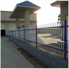 小区高档围墙栏杆 锌钢小区围栏 锌钢围栏检验报告