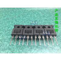 当天发货MBR6045PT,MUR1660CT,SN74HC377NSR全新原装现货