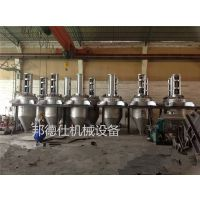 邦德仕供应反应锅 负极材料生产设备 广东107胶反应釜