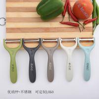 厂家直销削皮刀 削皮器 刮皮刀 瓜果刨子 U型削皮刀 厨房小工具