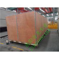 洛阳洛龙出口木箱包装 涧西出口木箱包装标准