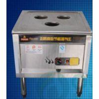 集安三孔燃气电热蒸炉 蒸包子机包子机的使用方法