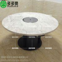 东莞大理石圆形方形电磁炉煤气火锅桌椅厂家定做批发