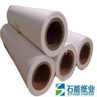 60克环保防水淋膜纸SPN60 适合热封 包装
