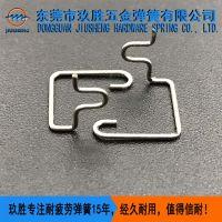 异形弹簧生产定制,弹簧来料加工,东莞弹簧制造厂,量大价优