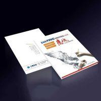 广州鑫美印刷厂家定制企业画册、目录册 精装书画册、样本册设计印刷