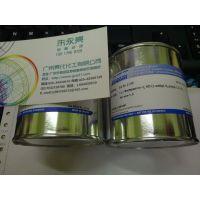 广州亮化化工供应氟氢可的松标准品,cas:127-31-1,10mg,有证书