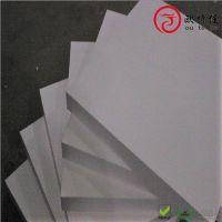 青岛泡沫板|专业生产|设计新颖