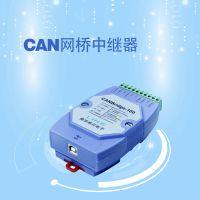 南京来可 本安型 CAN网桥CAN隔离中继器 CANBridge-100