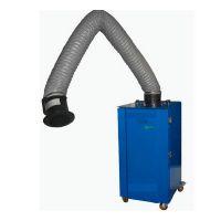 可移动双头烟尘净化设备 小型工厂用空气净化器 合肥