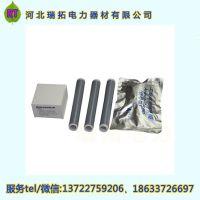 供应JLS-1/4.0、JLS-1/4.1 1kV四芯中间接头冷缩终端电缆附件 电缆头