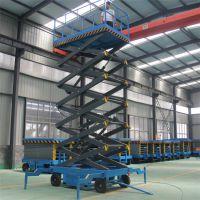桂林移动式剪叉升降机使用方法?12米移动式液压升降平台