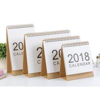 2018年办公无印风简约日历台历定做横款竖款 促销礼品员工福利礼品定制
