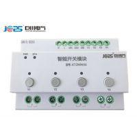 巨川电气 DM1211 DR1201ST 医院智能照明控制系统设计
