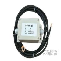 河南邦信防腐BX-D/45-30绝缘等电位连接器