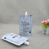 120ml鲜牛奶自立吸嘴袋 250G酸梅汤液体包装袋 350克酸奶站立袋
