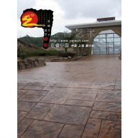 压模地坪强固剂 装饰混凝土地坪 压模地坪强化料