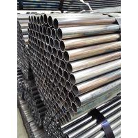 东达厂家 直供 薄壁焊管 家具管 多规格圆管 方管
