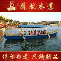 3米贡多拉木船/欧式景观装饰船/刚朵拉摆件木船