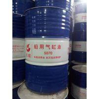 170公斤-长城船用系统油3008S、长城船用气缸油5070S SAE 50