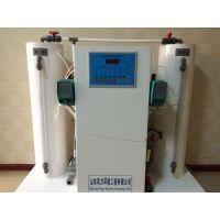 二氧化氯发生器小型医院污水处理设备乡镇医院生活自来水消毒设备