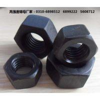 10级发黑六角螺母|12级箱装螺母|规格齐全